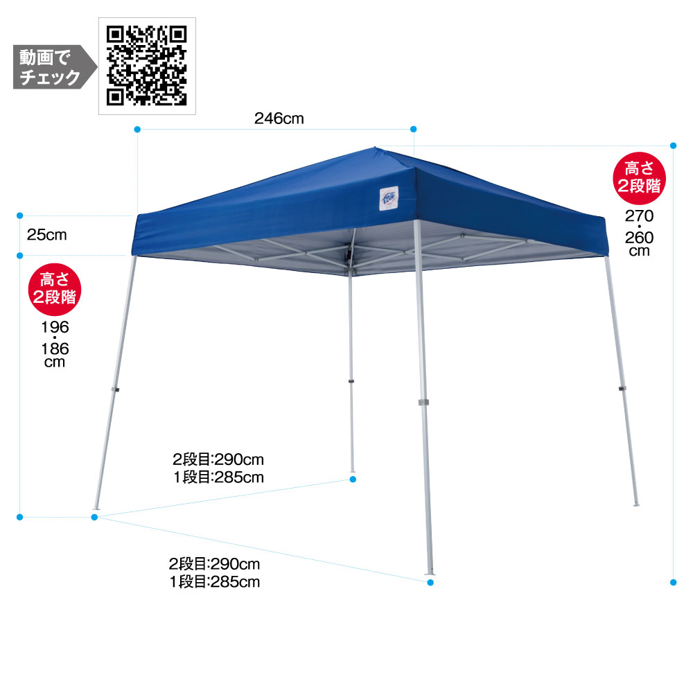 2.9mとコンパクトサイズのイベント用テントです。