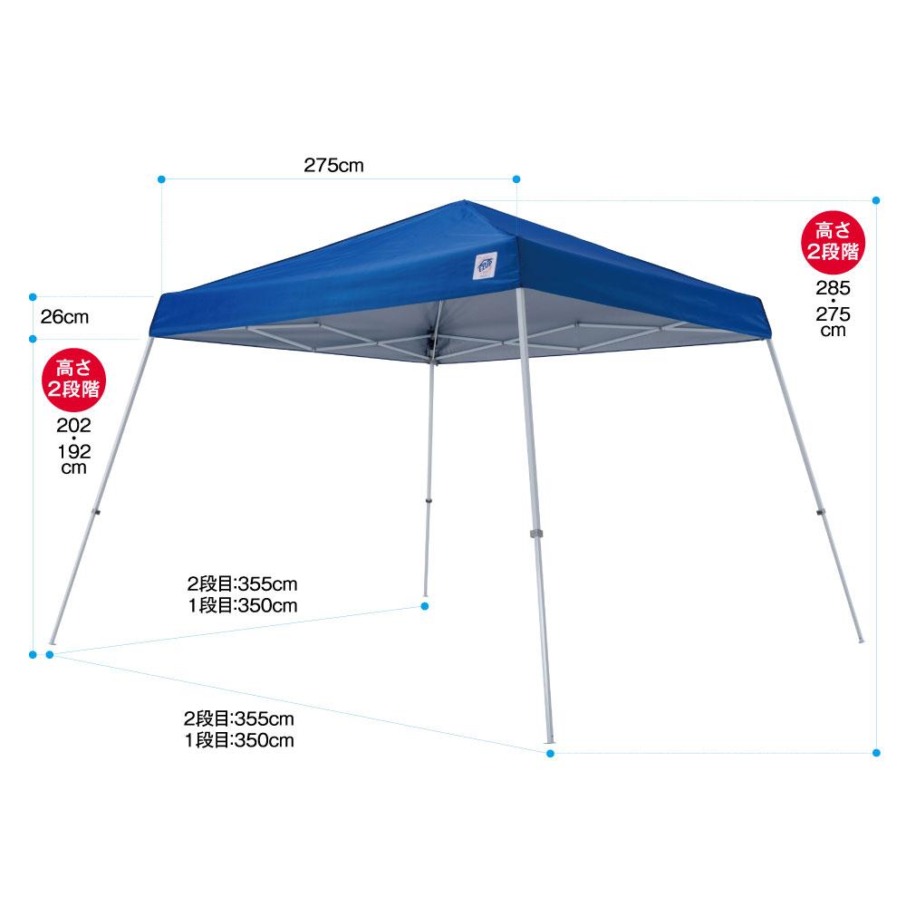 3.5mのビックサイズながら扱いやすいイベント用テントです。
