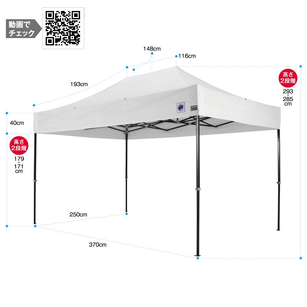 強度にこだわったイージーアップテント。ゆったりサイズのイベント用テントです。