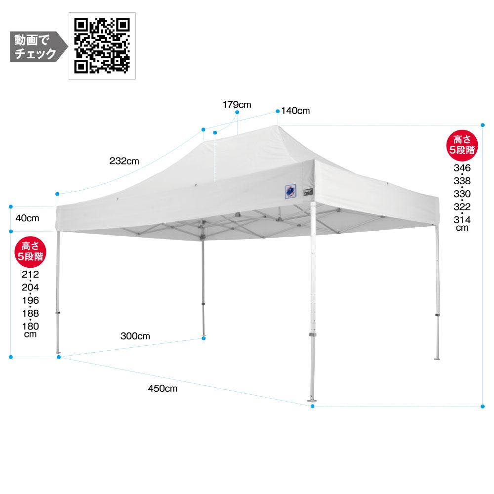 長方形の大型サイズのイベント用テントです。