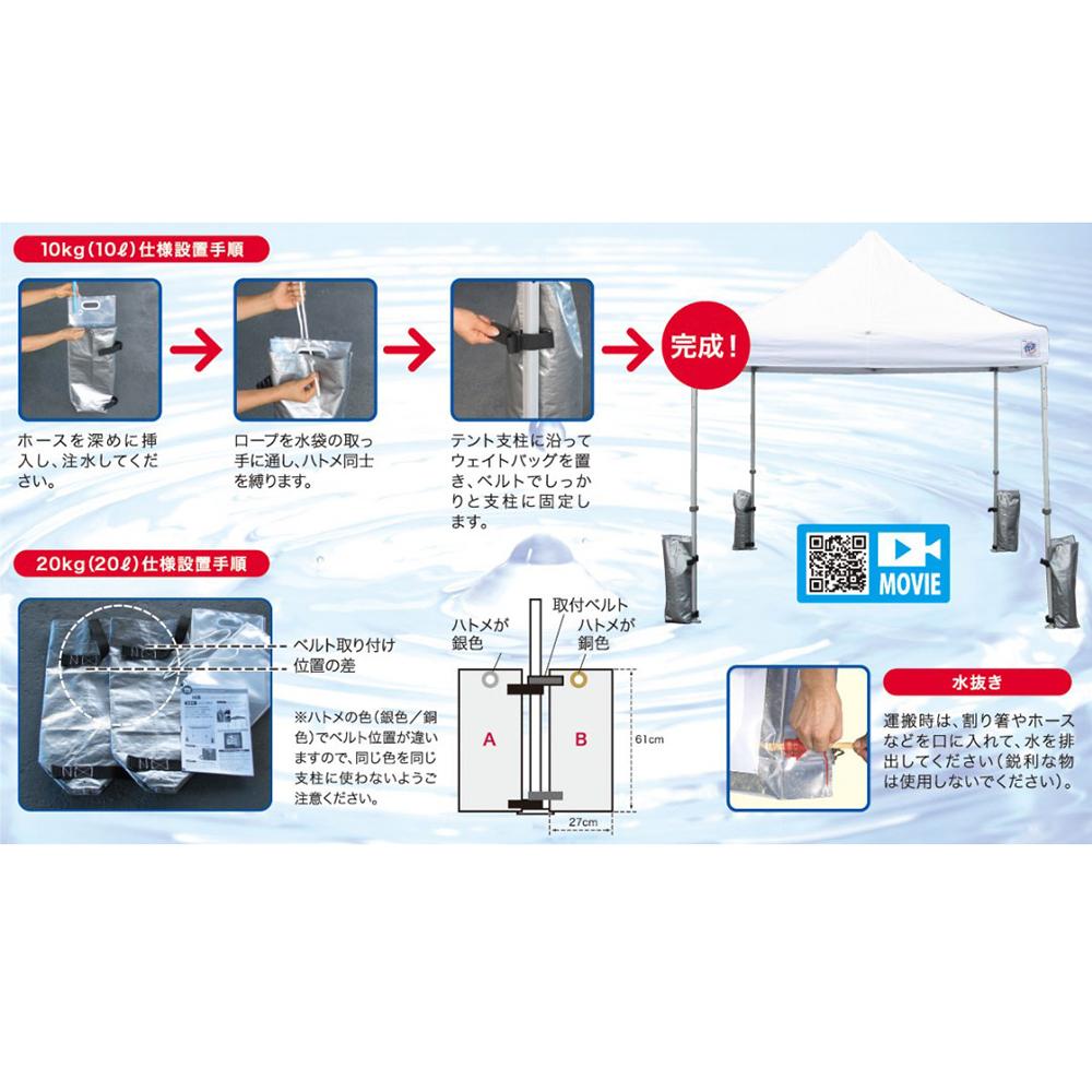 水を使用したイベント用テント用のおもりで、扱いやすくお安いため人気商品です!