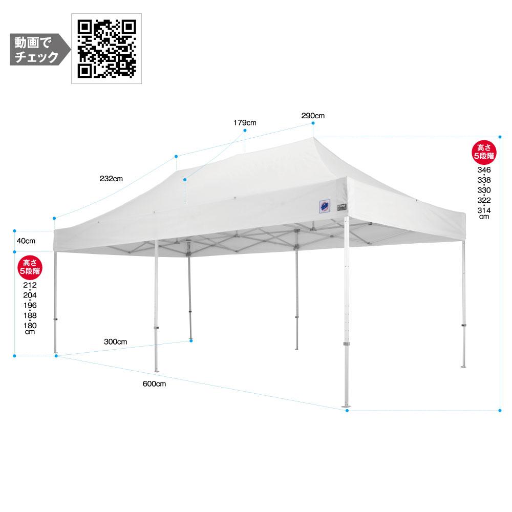 6mの大型サイズのイベント用テントに文字入れ、名入れプリントがお手軽に可能!