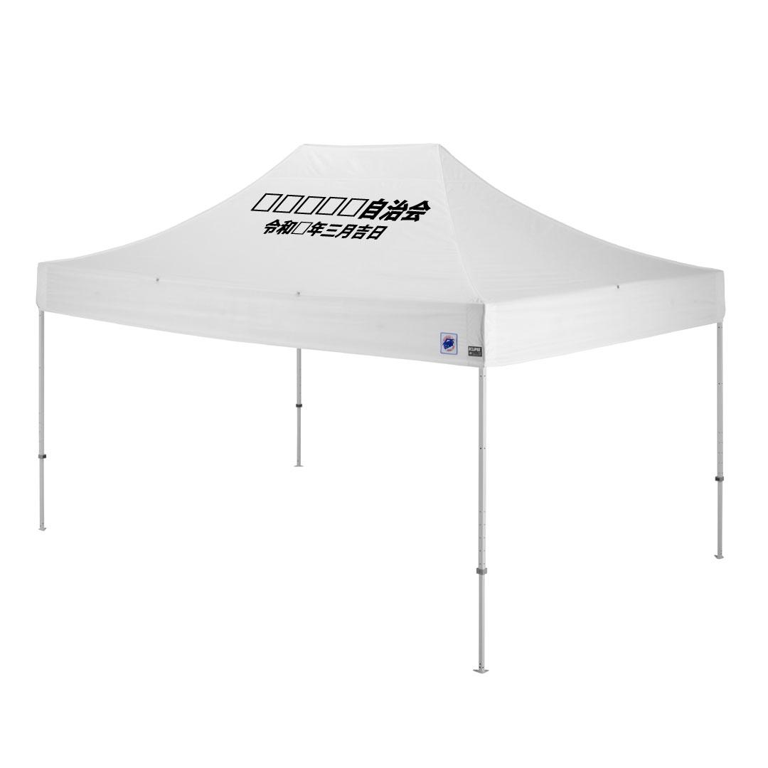 イベント用テントDX60ホワイト
