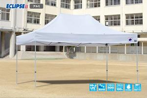 運動会・イベント用テント 3m×4.5mサイズ