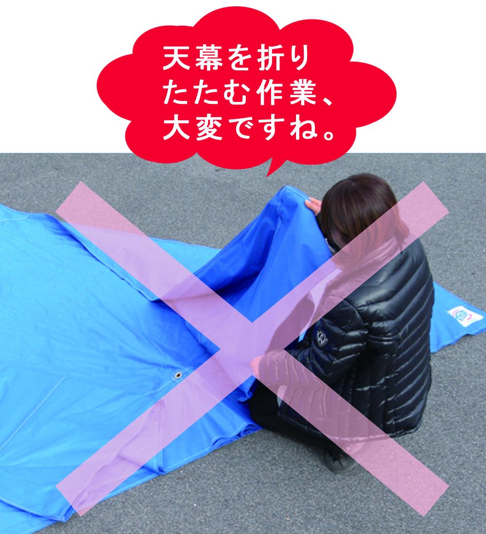 イベント用テント 天幕を折りたたむ作業も必要無し
