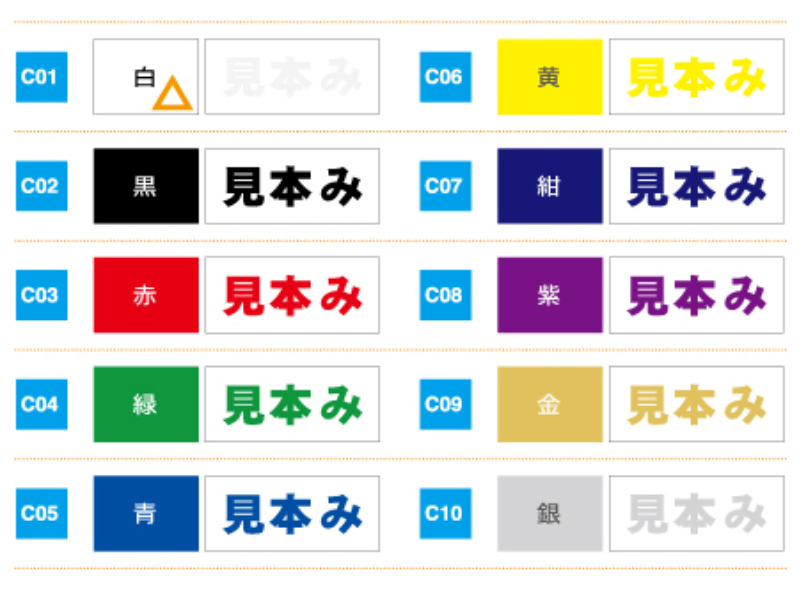 イベント用テントNDX60名入れセット白色天幕に文字を入れたイメージ