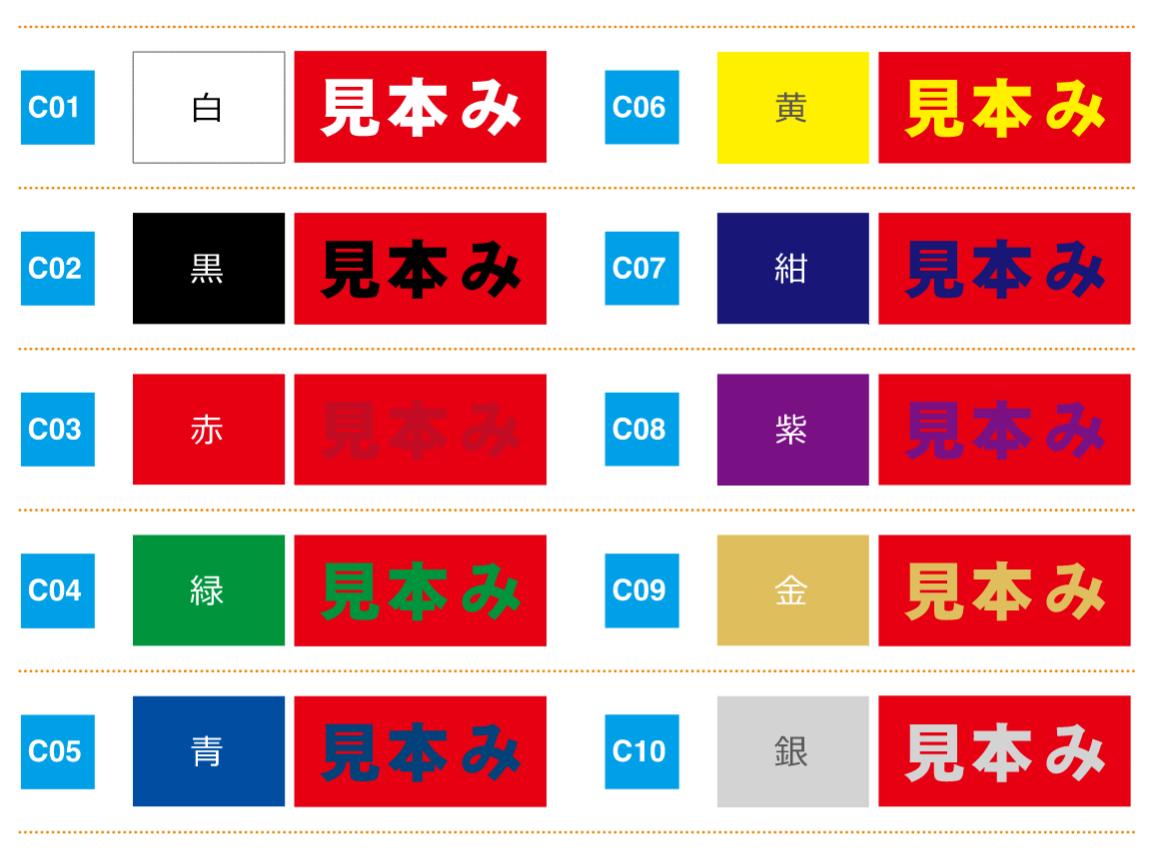 イベント用テントNDX60名入れセット赤色天幕に文字を入れたイメージ