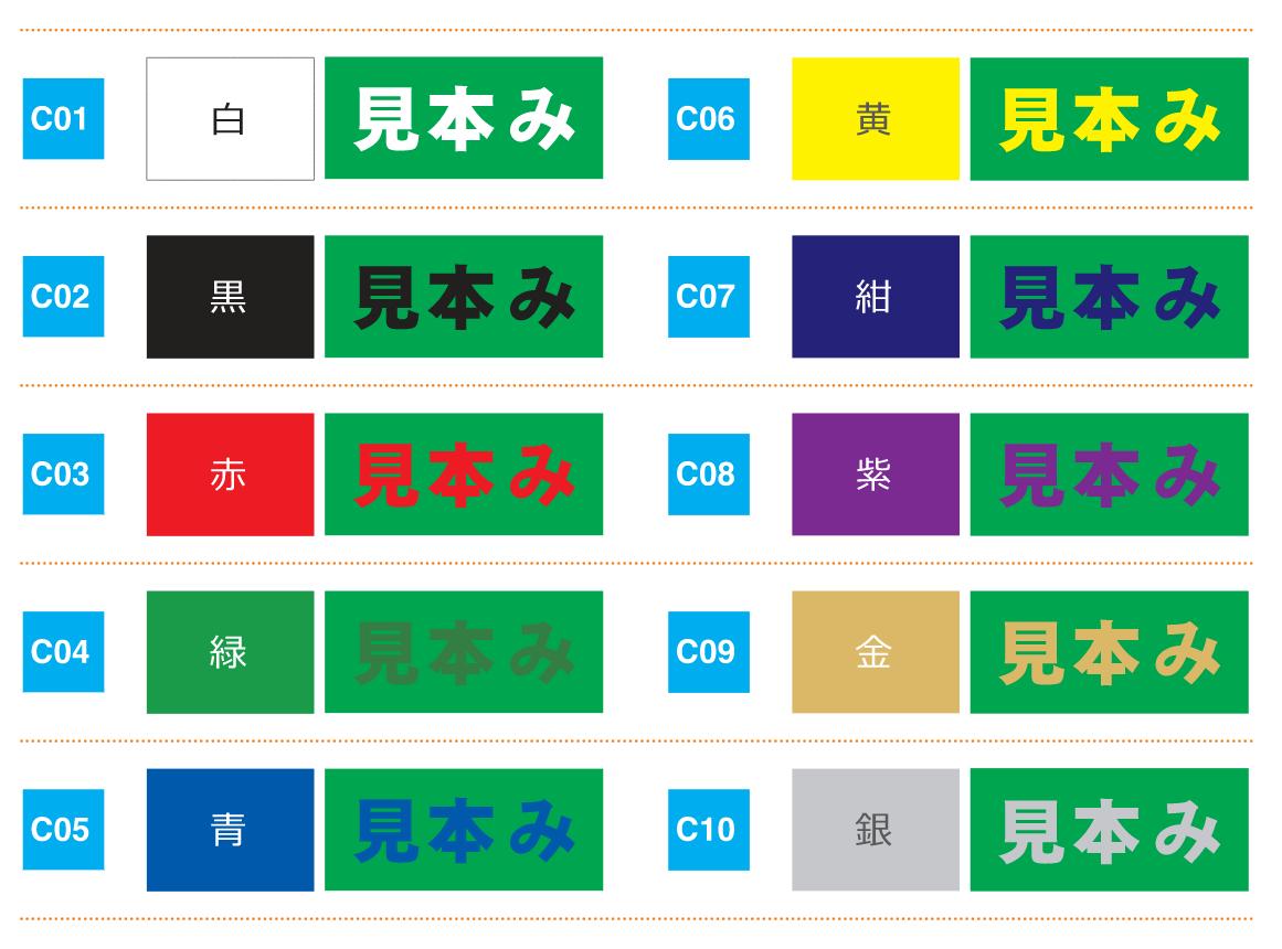 イベント用テントNDX60名入れセット緑色天幕に文字を入れたイメージ
