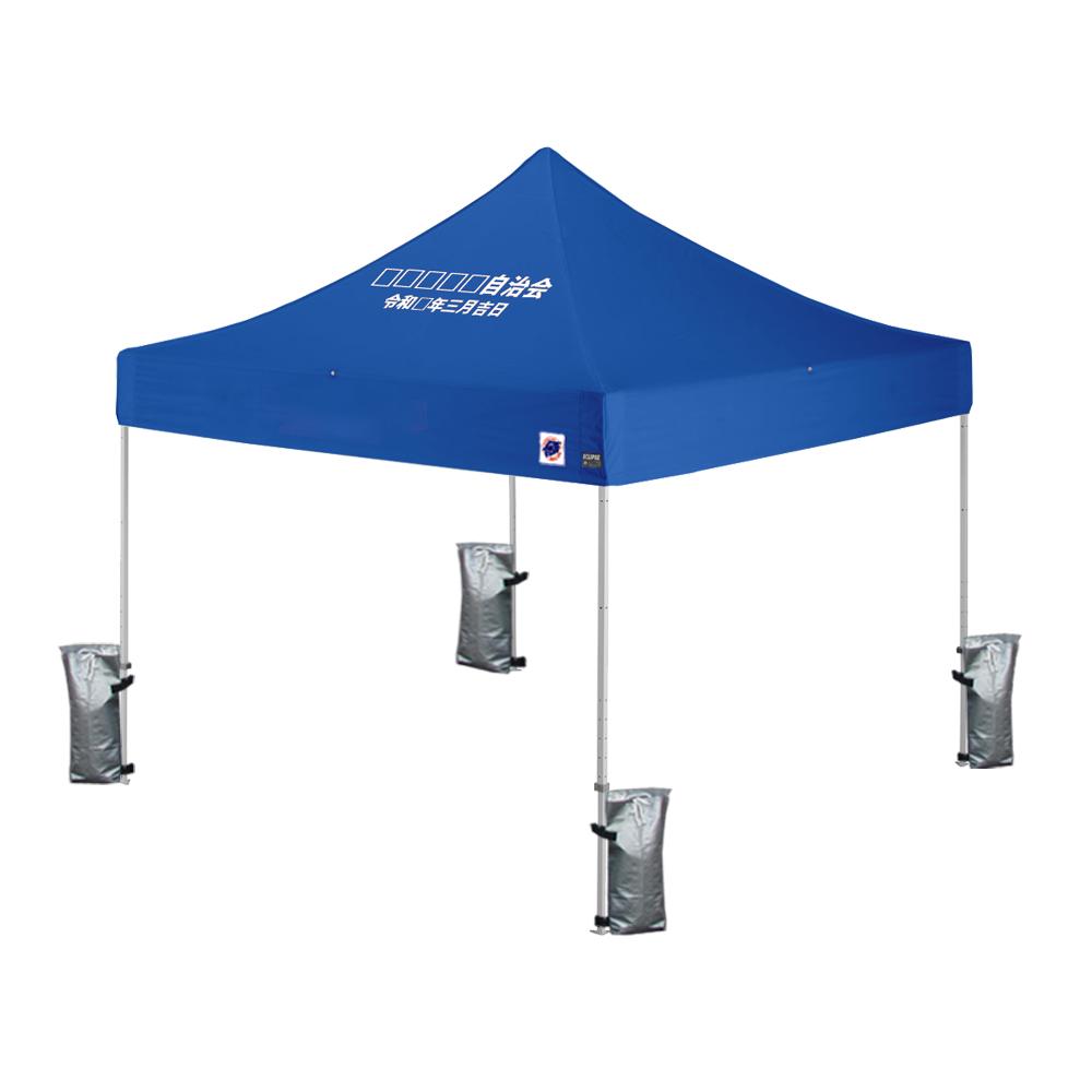 イベント用テントDX30ブルー