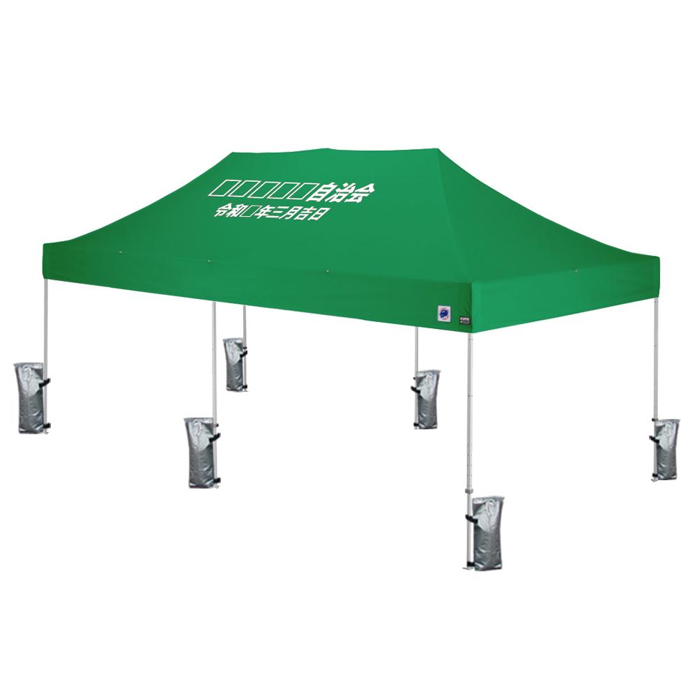 イベント用テントDX60グリーン