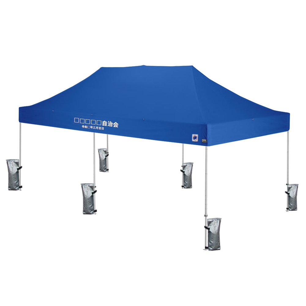 イベント用テントDX60ブルー